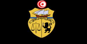 logo tunisian Embassy
